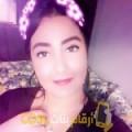 أنا سيمة من قطر 21 سنة عازب(ة) و أبحث عن رجال ل الزواج