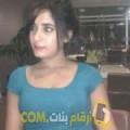 أنا إسلام من اليمن 24 سنة عازب(ة) و أبحث عن رجال ل التعارف