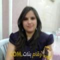 أنا فرح من سوريا 26 سنة عازب(ة) و أبحث عن رجال ل الصداقة