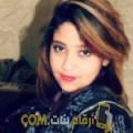 أنا إيناس من مصر 22 سنة عازب(ة) و أبحث عن رجال ل الزواج