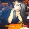 أنا حبيبة من الكويت 31 سنة مطلق(ة) و أبحث عن رجال ل التعارف