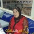 أنا أميمة من سوريا 46 سنة مطلق(ة) و أبحث عن رجال ل الزواج