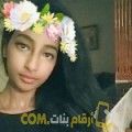 أنا الغالية من المغرب 21 سنة عازب(ة) و أبحث عن رجال ل التعارف