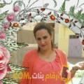 أنا ثورية من لبنان 37 سنة مطلق(ة) و أبحث عن رجال ل الصداقة