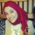 أنا منار من مصر 26 سنة عازب(ة) و أبحث عن رجال ل التعارف