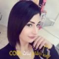 أنا نور من الكويت 38 سنة مطلق(ة) و أبحث عن رجال ل الدردشة
