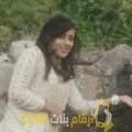 أنا سليمة من تونس 28 سنة عازب(ة) و أبحث عن رجال ل الزواج