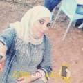 أنا صبرين من ليبيا 22 سنة عازب(ة) و أبحث عن رجال ل الصداقة