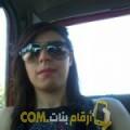 أنا زينب من تونس 24 سنة عازب(ة) و أبحث عن رجال ل الصداقة