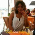 أنا جهينة من البحرين 29 سنة عازب(ة) و أبحث عن رجال ل الزواج