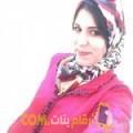 أنا زينة من سوريا 28 سنة عازب(ة) و أبحث عن رجال ل التعارف