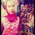 أنا رباب من السعودية 29 سنة عازب(ة) و أبحث عن رجال ل الزواج