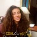 أنا خدية من اليمن 26 سنة عازب(ة) و أبحث عن رجال ل التعارف