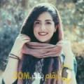 أنا زهرة من الكويت 26 سنة عازب(ة) و أبحث عن رجال ل التعارف