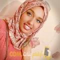 أنا إبتسام من قطر 21 سنة عازب(ة) و أبحث عن رجال ل المتعة