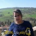 أنا ريحانة من المغرب 26 سنة عازب(ة) و أبحث عن رجال ل الحب