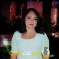 أنا دلال من عمان 34 سنة مطلق(ة) و أبحث عن رجال ل المتعة