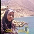 أنا غيتة من عمان 25 سنة عازب(ة) و أبحث عن رجال ل التعارف