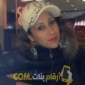 أنا ليالي من فلسطين 28 سنة عازب(ة) و أبحث عن رجال ل الزواج