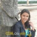 أنا روعة من اليمن 27 سنة عازب(ة) و أبحث عن رجال ل الزواج