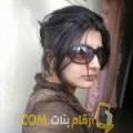 أنا فدوى من الأردن 26 سنة عازب(ة) و أبحث عن رجال ل الزواج
