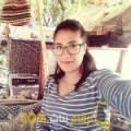 أنا يارة من تونس 26 سنة عازب(ة) و أبحث عن رجال ل الزواج