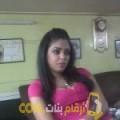 أنا سهام من قطر 28 سنة عازب(ة) و أبحث عن رجال ل الزواج