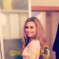 أنا أميرة من مصر 26 سنة عازب(ة) و أبحث عن رجال ل الزواج