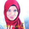 أنا سالي من مصر 23 سنة عازب(ة) و أبحث عن رجال ل الصداقة