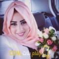 أنا رانة من السعودية 26 سنة عازب(ة) و أبحث عن رجال ل التعارف