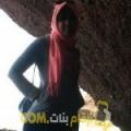 أنا أميرة من ليبيا 26 سنة عازب(ة) و أبحث عن رجال ل الزواج