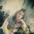 أنا إيناس من عمان 25 سنة عازب(ة) و أبحث عن رجال ل الحب
