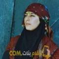 أنا نور من المغرب 26 سنة عازب(ة) و أبحث عن رجال ل المتعة