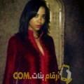 أنا أميرة من السعودية 36 سنة مطلق(ة) و أبحث عن رجال ل الدردشة