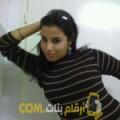 أنا لبنى من الأردن 31 سنة مطلق(ة) و أبحث عن رجال ل الزواج