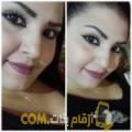 أنا ريمة من المغرب 27 سنة عازب(ة) و أبحث عن رجال ل التعارف