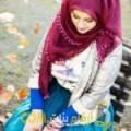 أنا جودية من فلسطين 27 سنة عازب(ة) و أبحث عن رجال ل الحب