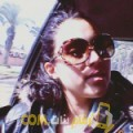 أنا حياة من البحرين 21 سنة عازب(ة) و أبحث عن رجال ل المتعة