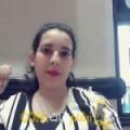 أنا نجية من البحرين 29 سنة عازب(ة) و أبحث عن رجال ل الدردشة