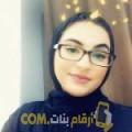 أنا يامينة من سوريا 28 سنة عازب(ة) و أبحث عن رجال ل الدردشة