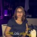 أنا حياة من فلسطين 28 سنة عازب(ة) و أبحث عن رجال ل الزواج