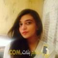 أنا آسية من المغرب 22 سنة عازب(ة) و أبحث عن رجال ل الصداقة