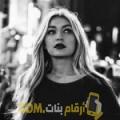 أنا علية من الأردن 28 سنة عازب(ة) و أبحث عن رجال ل الزواج