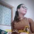 أنا ابتسام من تونس 24 سنة عازب(ة) و أبحث عن رجال ل الصداقة