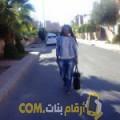 أنا نسيمة من تونس 29 سنة عازب(ة) و أبحث عن رجال ل الحب