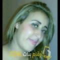 أنا إنصاف من تونس 30 سنة عازب(ة) و أبحث عن رجال ل الصداقة