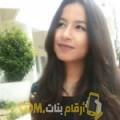 أنا هديل من البحرين 23 سنة عازب(ة) و أبحث عن رجال ل الصداقة