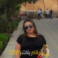 أنا يارة من المغرب 30 سنة عازب(ة) و أبحث عن رجال ل الزواج