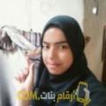 أنا أميرة من مصر 18 سنة عازب(ة) و أبحث عن رجال ل الحب
