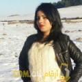 أنا رباب من لبنان 22 سنة عازب(ة) و أبحث عن رجال ل الزواج